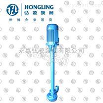 NL50-8泥漿泵,立式離心泵,單級單吸泥漿泵