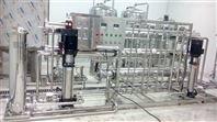 GMP药典纯化水设备