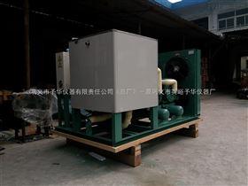 制冷机组DLSB系列 中国予华仪器大厂家销售热线0371-64285888