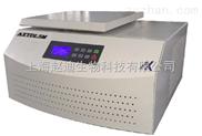 AXTDL5M上海臺式低速大容量冷凍離心機