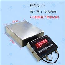 重庆500公斤防爆称/Z大量程500kg分度值100g防爆型电子秤多少钱