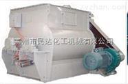 卧式无重力混合机-犁刀混合机-螺带混合机-螺旋锥形混合机-干粉砂浆混合设备-行星动力混合机