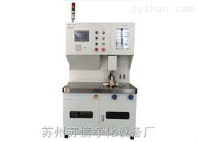 丝瓜视频成人下载SX-L1053三通道濾料效率測試台