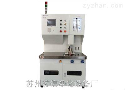 苏信SX-L1053三通道滤料效率测试台