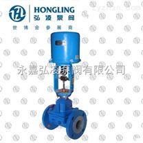 ZDLT-15电动调节隔膜阀,电动调节阀,隔膜调节阀