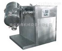 三維立體混合機-鹽城三維立體混合機