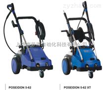 ALTO POSEIDON 5-61/XT冷水高壓清洗機