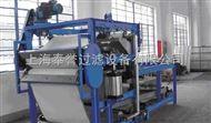 FY750DSFY系列帶式濃縮壓榨壓濾機