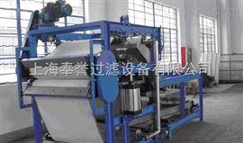 FY750DSFY系列带式浓缩压榨压滤机