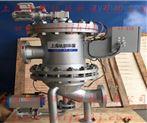 药用不锈钢自清洗过滤器-反冲洗过滤器-网式过滤器