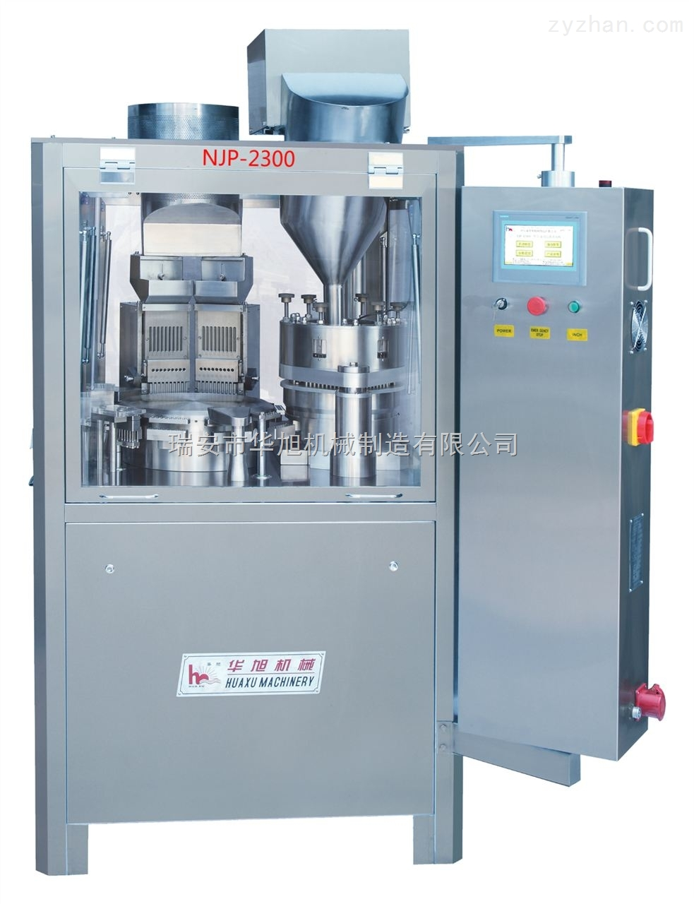 NJP-2300全自动胶囊充填机