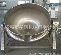 中药煎煮锅 可倾式高温 电加热夹层锅  高温蒸汽蒸煮锅