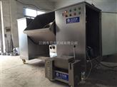 CH-100/200/300槽型混合机