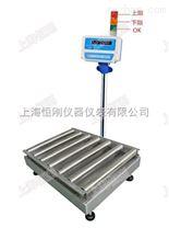 天津无动力滚筒电子秤 滚筒输送机