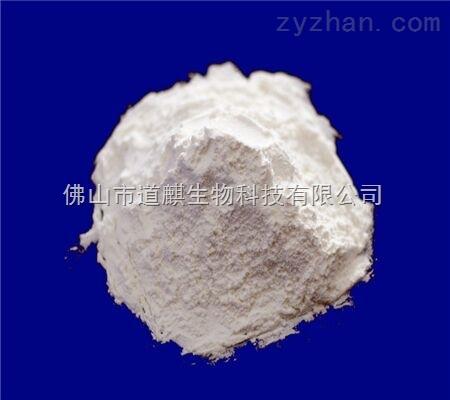 現貨煙酰胺腺嘌呤二核苷酸生產商
