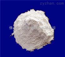 现货烟酰胺腺嘌呤二核苷酸生产商