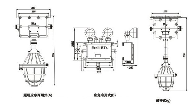 CBJ52防爆应急灯具  防爆应急灯具适用环境及用途: 1.适用于1区,2区危险场所。 2.适用于A、B、C类爆炸性气体环境。 3.可配装白炽灯、汞灯。 4.要求C类时请注明 防爆应急灯具产品特点: 1.铸铝合金外壳,表面喷塑。 2.应急专用灯中正常照明灯和应急照明灯各自独立,适合安装条件许可的场所;照明应急两用灯,正常照明和应急照明共用一个灯体,光源独立。 3.