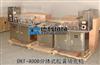 DKT-400胶囊灌装机,空心胶囊填充机,胶囊套合机
