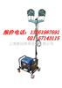 GAD505CGAD505C便携式升降照明车, GAD505C升降式照明装置