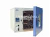 DHG-9023A�_式��岷�毓娘L干燥箱 烘箱 老化箱