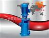 永嘉离心泵材质,DL系列立式多级离心泵