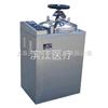 LS-B75L-III全不锈钢立式压力蒸汽灭菌器 手轮型