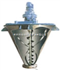 DSH系列锥形螺带混合机