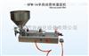 GFM-1A半自动膏体灌装机