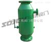 ZPG-I不锈钢自动排污过滤器