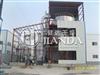 聚合硫酸铁干燥机、聚合硫酸铁干燥设备