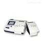 织物甲醛含量测试仪/纺织品甲醛检测仪