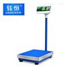 150公斤电子秤,150公斤钰恒jwi-700c计数电子台称