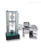 电子土工布综合强力试验机_电子土工布强力试验机