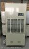 CFZ-50S/60S工业除湿机价格